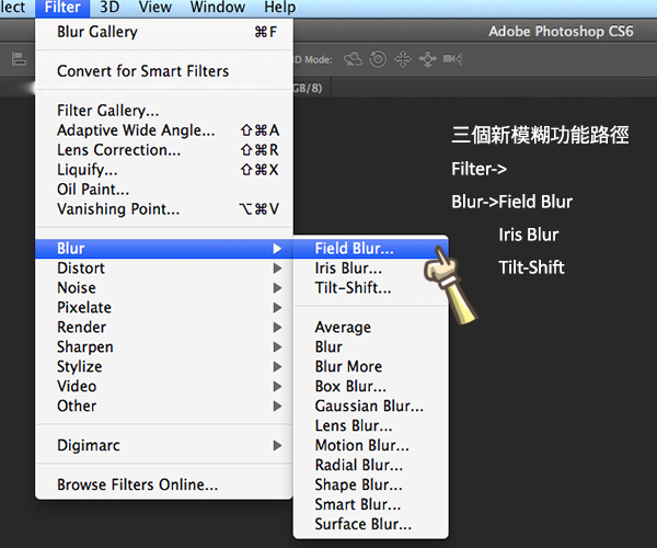 Adobe CS6-Blur