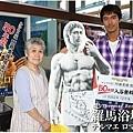 羅馬浴場-阿部寬主演-50年招待