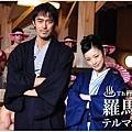羅馬浴場-阿部寬主演-日本上映