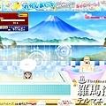 羅馬浴場-阿部寬主演-遊戲01