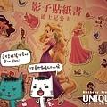 貓空生日禮物-02