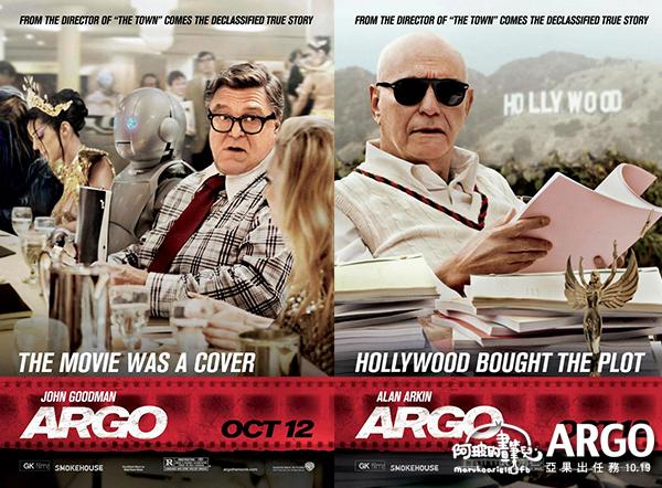 1005-Argo-Poster03