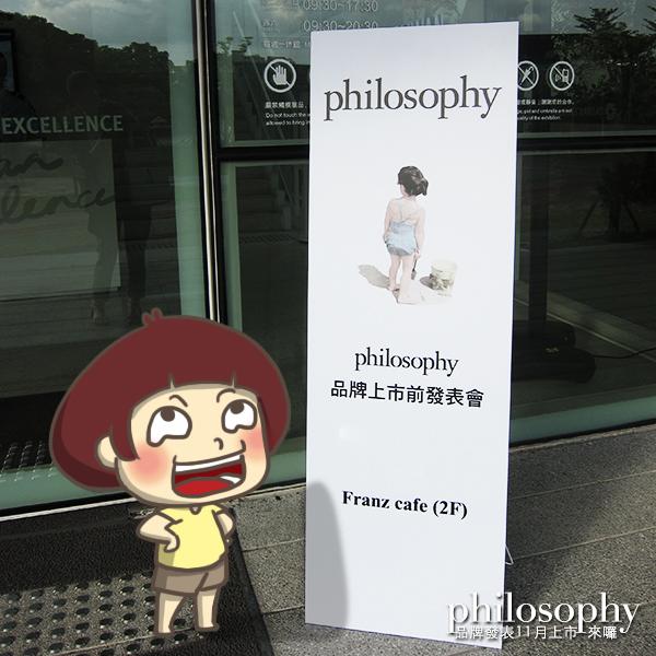 1021-philosophy-1