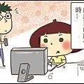 1106-不上相-1