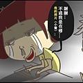 1106-不上相-5