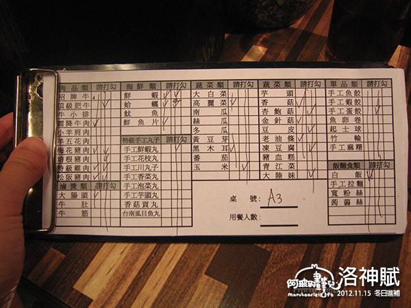 1115-洛神賦-10