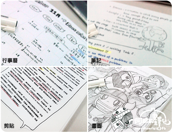 1121-Notebook-5