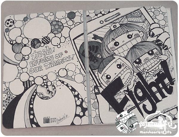 1121-Notebook-6