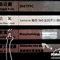 1125-Lenovo-2