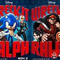 1130-Wreck-it-Ralph-7