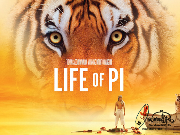 1203-LIFE-OF-PI-1