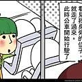 1204-公車-2
