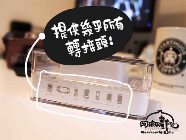 0125-行動電源-02