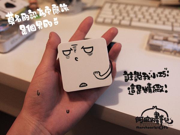 0125-行動電源-07