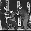 1961-Tokyo Stabbing-Yasushi Nagao