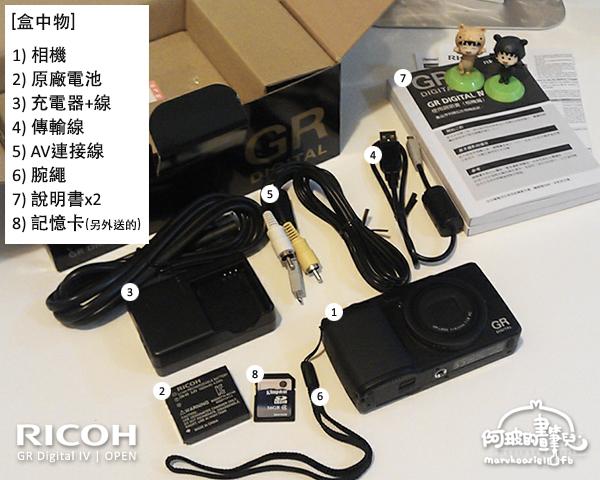0425-Ricoh GRD IV 相機開箱-4
