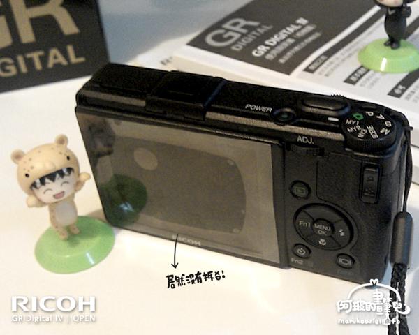 0425-Ricoh GRD IV 相機開箱-6