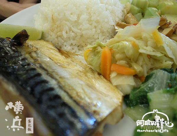 0503-橫濱蛋包飯-4