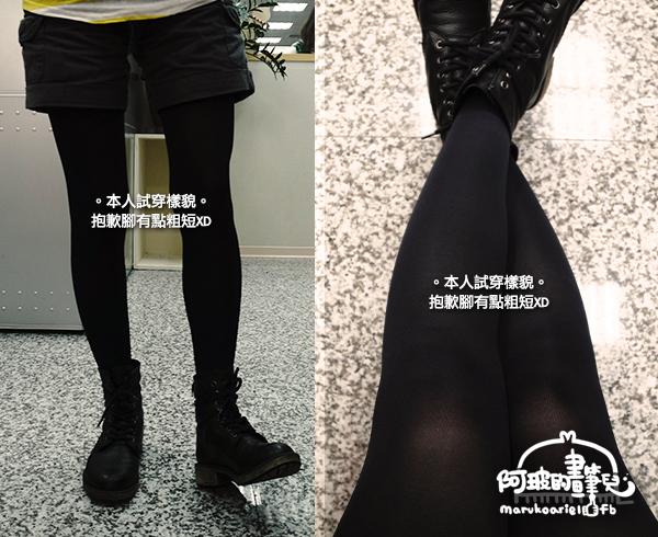 0513-美腿襪-5