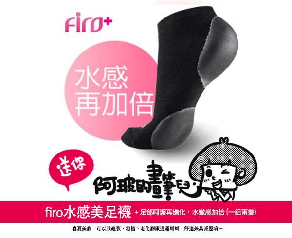 0513-美腿襪-8