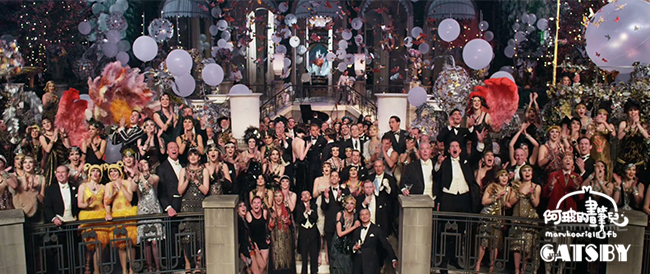 0516-The Great Gatsby-11