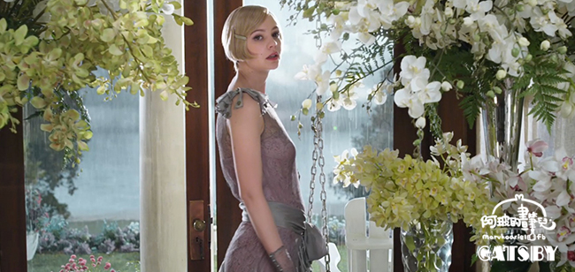 0516-The Great Gatsby-20