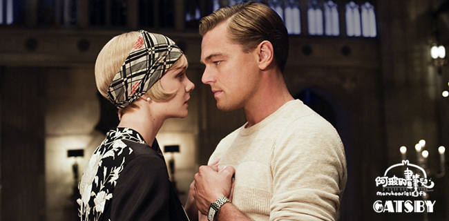 0516-The Great Gatsby-23