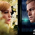 0516-The Great Gatsby-25