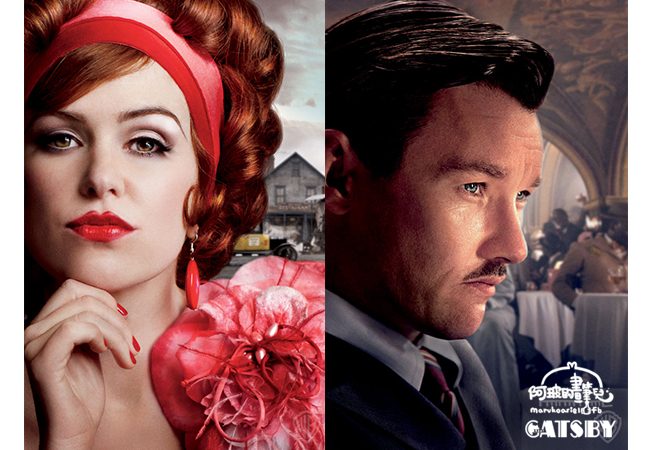 0516-The Great Gatsby-26