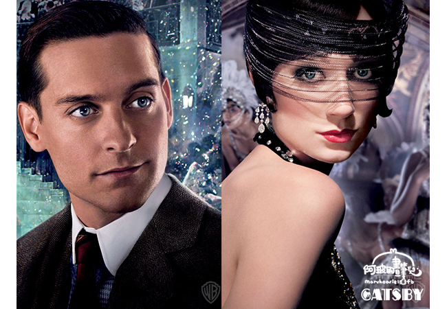 0516-The Great Gatsby-27