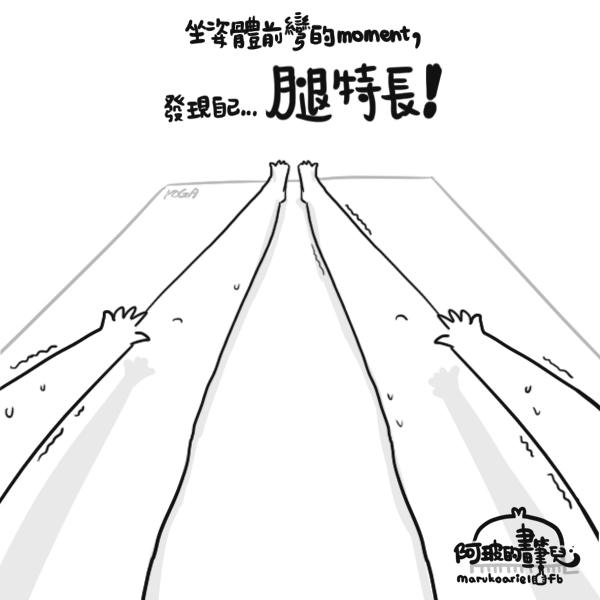 0520-腿特長-2