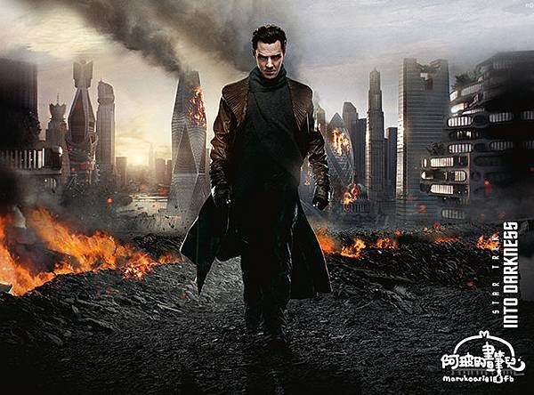 0529-Star Trek into Darkness-1