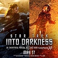 0529-Star Trek into Darkness-6