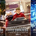 0529-Star Trek into Darkness-11