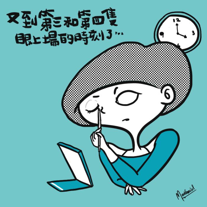 0718-工欲善其事.jpg