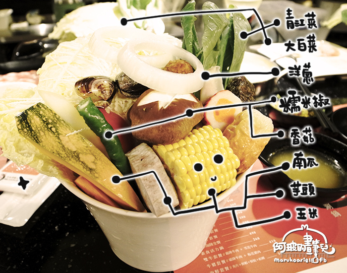 0731-落香火鍋-2.jpg