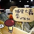 0731-落香火鍋-5.jpg