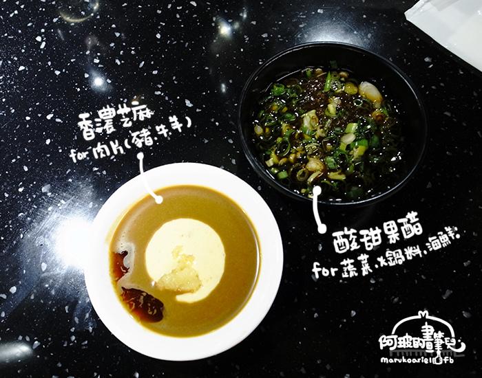 0731-落香火鍋-6.jpg