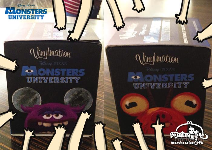0801-Happy monster-3.jpg