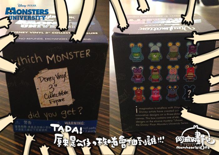 0801-Happy monster-4.jpg