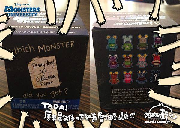 0801-Happy monster-4.jpg