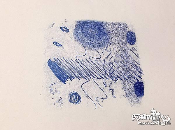 1118-Monoprint-5.jpg