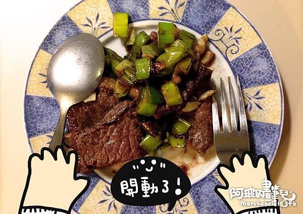 1207-Steak-1.jpg