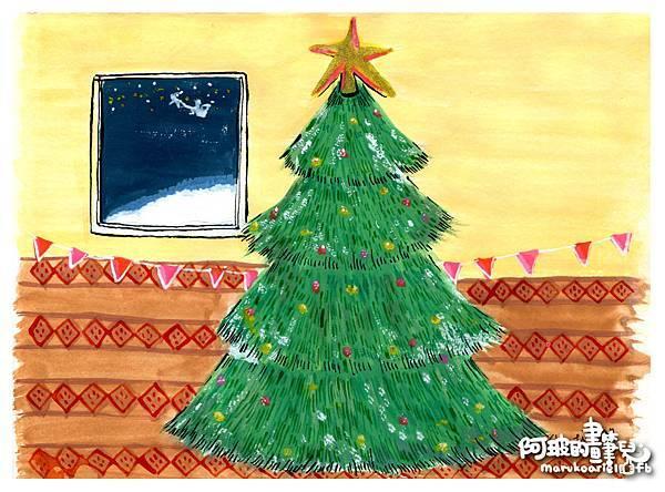 1224-merry christmas.jpg