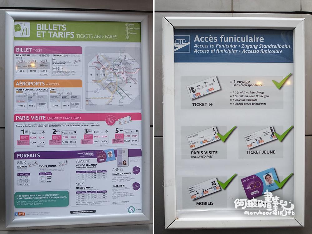 0408-France-04.jpg