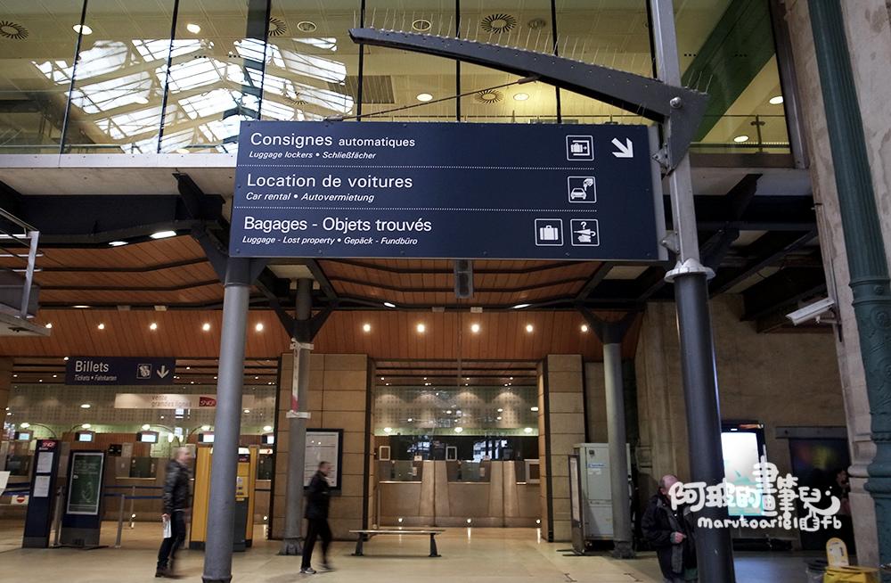 0408-France-14.jpg