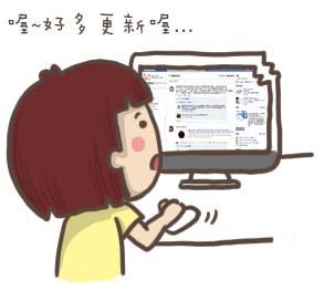 0625_facebook1.jpg