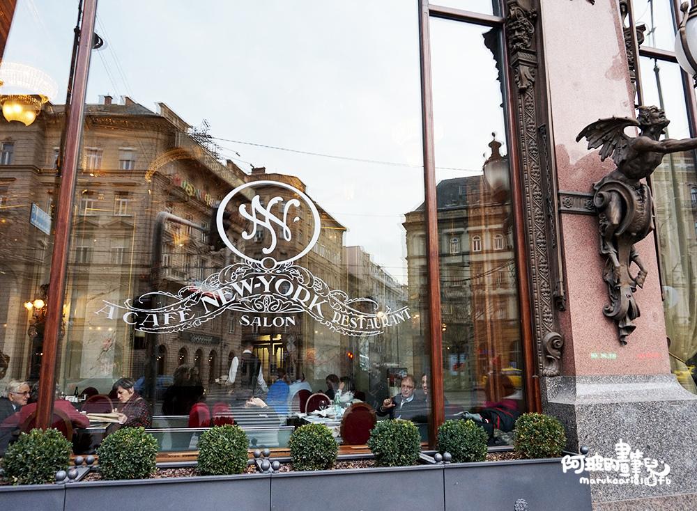 0103-Budapest-45.jpg