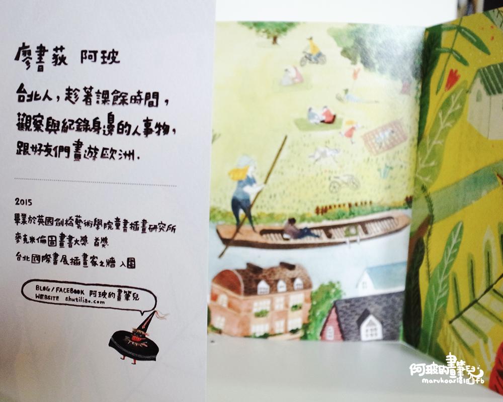 《英國兜個圈 - 劍橋日常插畫・藝遊散步・小鎮探險去》