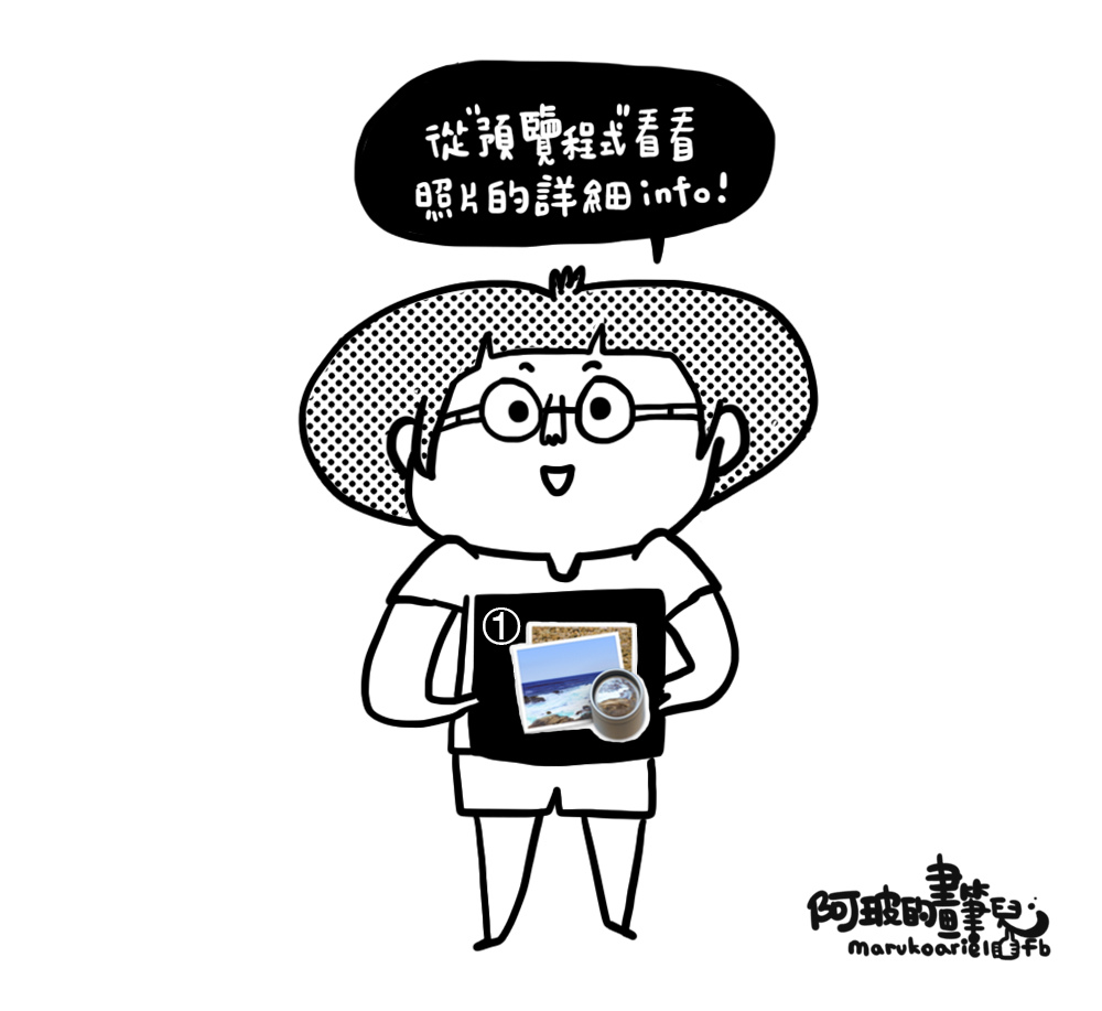 0620-app1.jpg